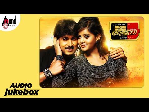 Krishna-leela | full Songs Juke Box | Feat. Ajai Rao, Mayuri | New Kannada video