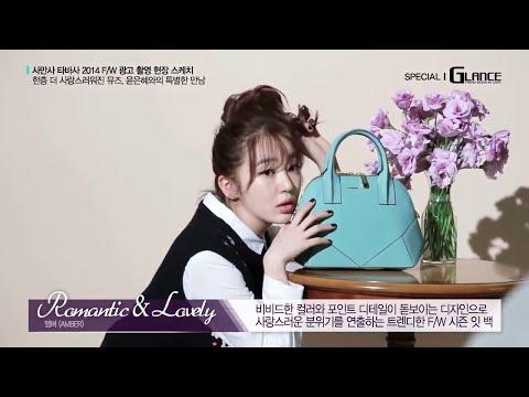 HD Yoon Eun Hye 윤은혜-Samantha Thavasa (사만사 타바사)...