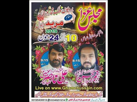 Live Majlis 24 June 2019 Mureed Chakwal