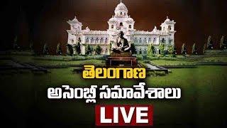Telangana Assembly LIVE | Telangana MLAs Oath Ceremony LIVE | hmtv