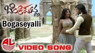 Benkipatna || Bogaseyalli || Prathap Narayan, Anushree || Latest Kannada || [HD]