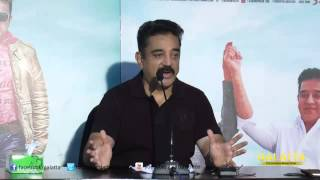One short film cannot make a good director - Kamal Haasan