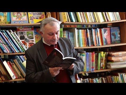 Житомирський історик та письменник Геннадій Махорін презентував нову книгу