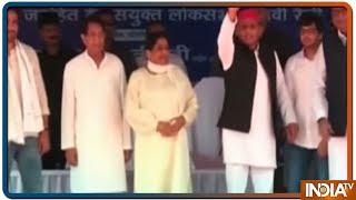 Mayawati संग मिलकर चाचा Shivpal को चुनौती देंगे Akhilesh Yadav, Firozabad में रैली