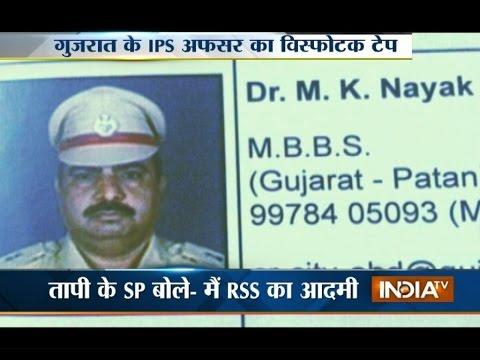 Gujarat IPS officer's audio tape goes viral