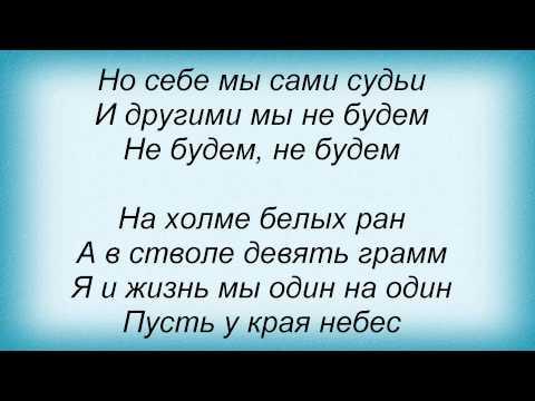 100 рублей мы с тобой один на один SmartWool