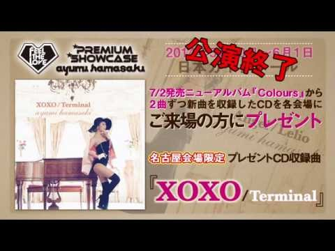 浜崎あゆみ  ayumi hamasaki PREMIUM SHOWCASE ~Feel the...