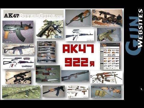AK47 Laws & 922(r) Compliance