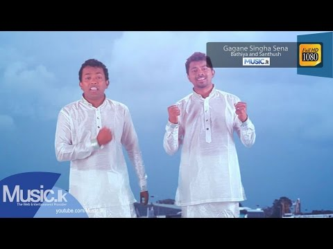 Gagane Singha Sena - Bathiya And Santhush- Www.music.lk video