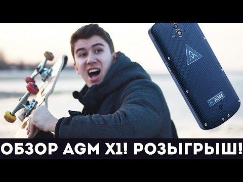 Обзор AGM X1 - РОЗЫГРЫШ СКЕЙТБОРДА - Скейт трюк для новичков! - Дарим Пенни/Penny круизер скейт босс