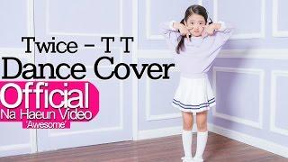 download lagu Na Haeun 나하은 - Twice - Tt Dance Cover gratis