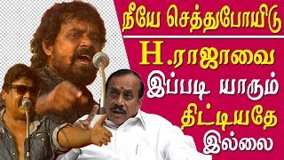 seeman vs h raja – Kalanjiyam takes on h raja tamil news live seeman latest speech tamil news live