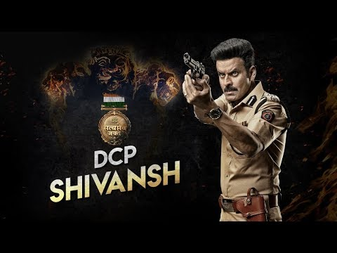 DCP SHIVANSH: THE CHARACTER | Satyameva Jayate | Manoj Bajpayee | Movie Releasing ► 15 AUGUST 2018