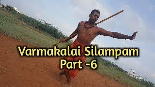 Varma kalai Silampam Training part 6  SGopalakrish