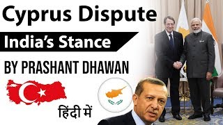 Cyprus Dispute Explained and India's Stance Current Affairs 2019