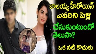 Legend Heroine Sonal Chauhan Marriage With Her Boy Friend | Tollywood News | Top Telugu Media