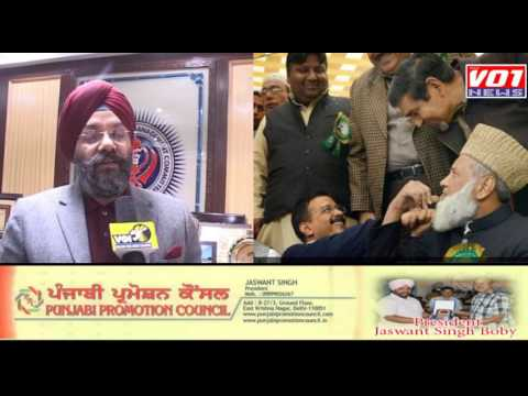 manjeet Singh GK Reaction After After Kejriwal with Jagdish Tytler Photo Post in FB