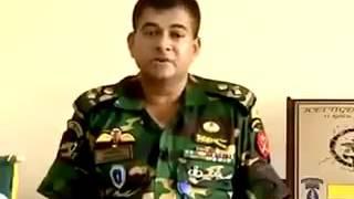 See Bangladesh Army training system