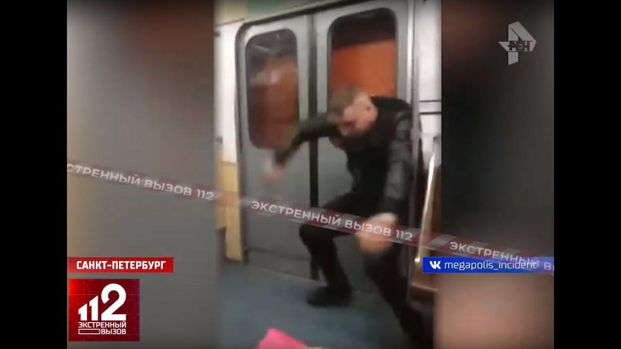 Вышиб двери в вагоне метро!