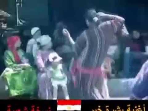 """بشرة خير"""" النسخة الشعبية"""" رقص شعبى   جامدة جدا 29/5/2014 thumbnail"""