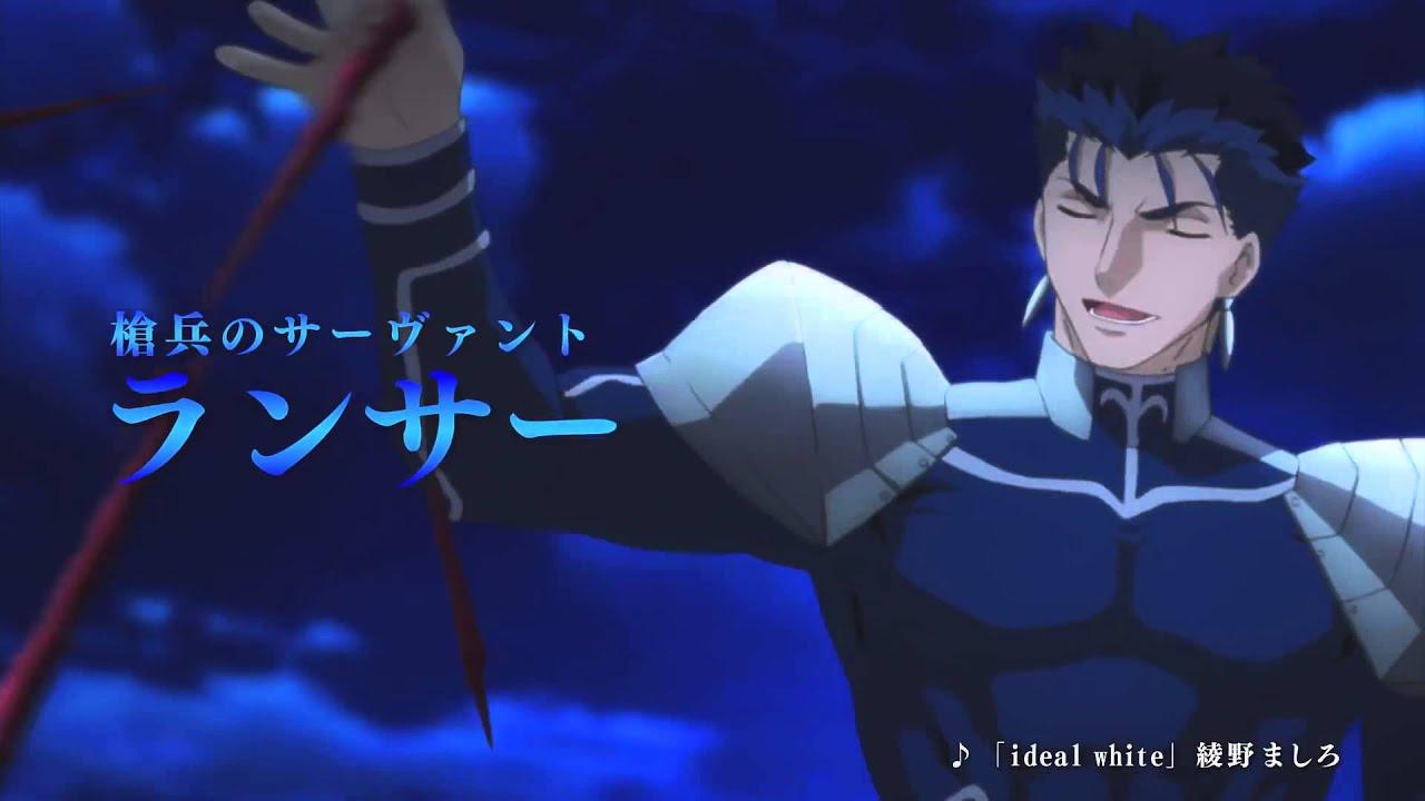 Fate/stay night (アニメ)の画像 p1_9