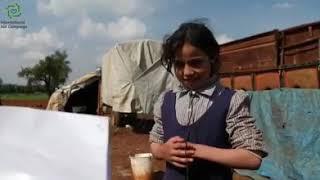 Masalah Pendidikan Syiria (IAC)