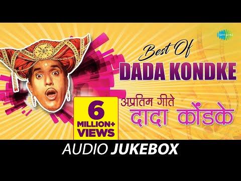 Dada Kondke - Full Songs - The Comedy King - Var Dhagala Lagli Kala - Marathi Songs