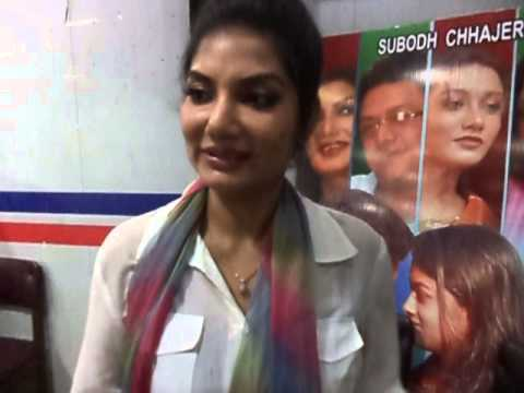 Dolon Roy Inverview video