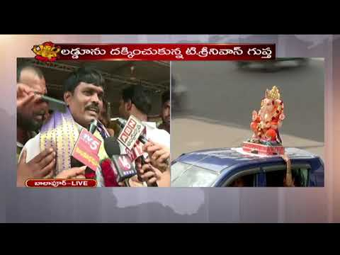 Balapur Ganesh Laddu Auction Winner Srinivas Gupta Speaks To Media | V6 News