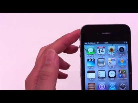 iPhone4Sの使用感を試してみた。