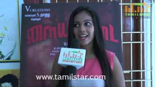 Chandini At Naiya Pudai Movie Team Interview