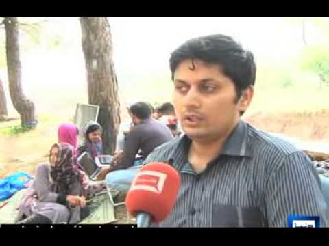 Dunya News   PAT arranges computer education for adult protesters at D Chowk, Islamabad