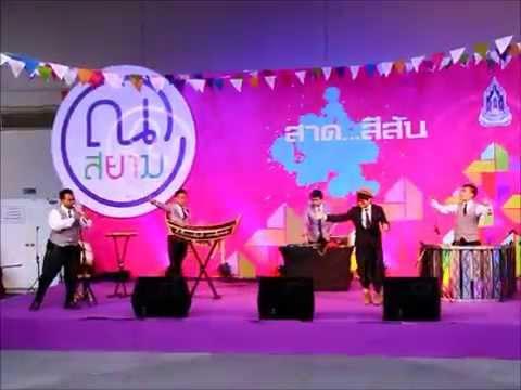 Bangkok WakeUp :โครงการ ณ สยาม