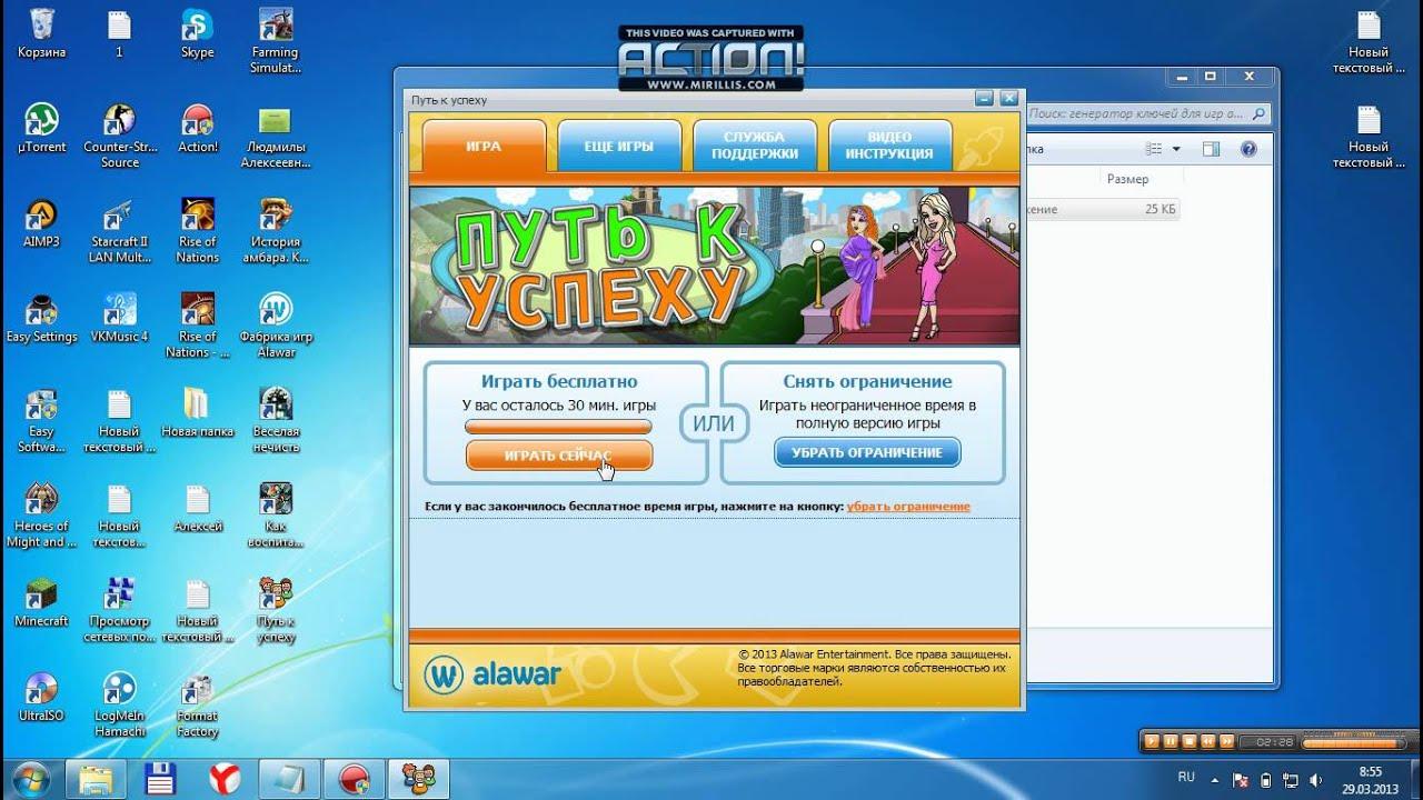 Vzlom -alawar - это уникальная и единственная в своем роде программа по взл