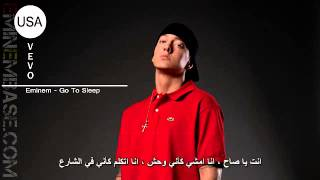 Eminem - Go To Sleep مترجمة