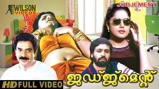 JUDGMENT Malayalam Full Movie