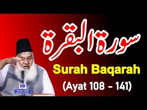 Bayan Ul Quran Hd - 010 - Sura Baqarah 108 - 141 (dr. Israr Ahmad) video
