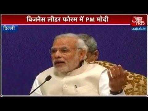 PM Addresses India-Japan Business Leaders Forum