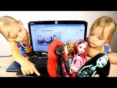 ИТОГИ первого РОЗЫГРЫША куклы Монстер Хай Monster High + СКОРО на канале конкурс My Little Pony