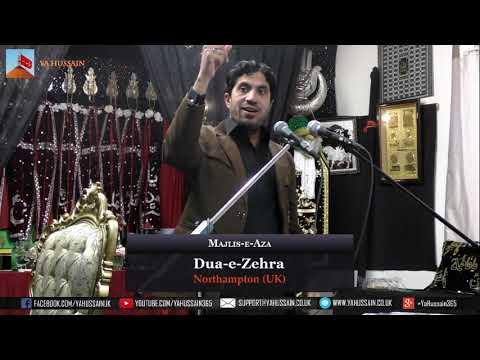 Shahadat Imam Ali (A.S.) | Allama Ghulam Jafar Jatoi | 26 May 2019 | Dua-e-Zehra | Northampton (UK)