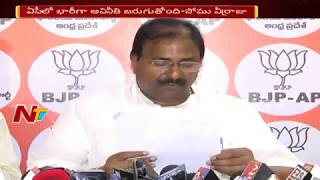 BJP Leader Somu Veerraju Fires on AP CM Chandrababu Naidu