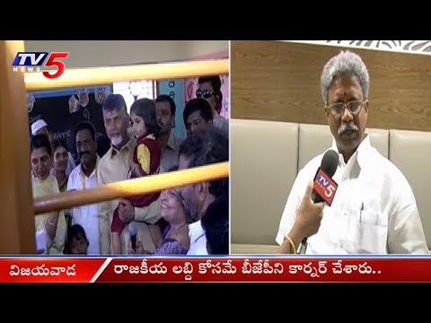 BJP EX Minister Manikyala Rao Comments on TDP | Face to Face | TV5 News