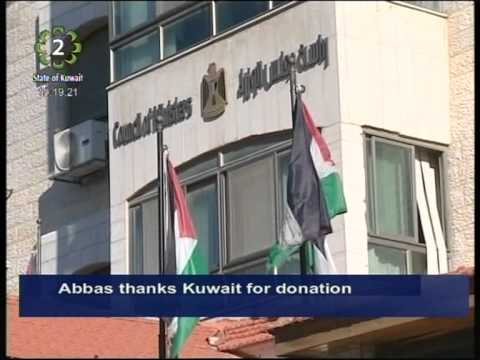 Palestinian President Mahmoud Abbas thanks Kuwait for USD 50 million donation