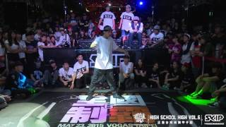 Locking Side Judge demo 小黑(FREESKILL & IP LOCKER) | 20150523 HIGH SCHOOL HIGH VOL.6