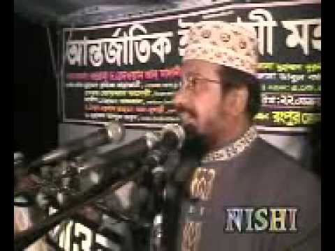 Bangla Waz Nurul Islam Faruqi video