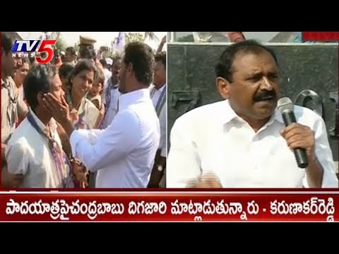 YSRCP Leader Bhumana Karunakar Reddy Speaks To Media | TV5News