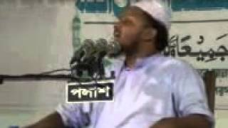 maulana Noman Kasami  1
