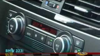 外觀小改款影音大躍進BMW三系列小改款-2