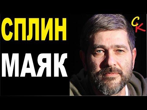 Васильев Александр - Маяк (Вместо письма)