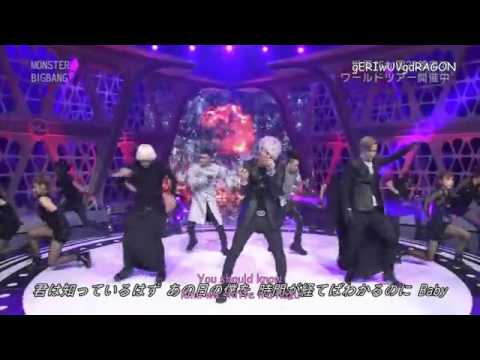 빅뱅 Monster [live in japan]